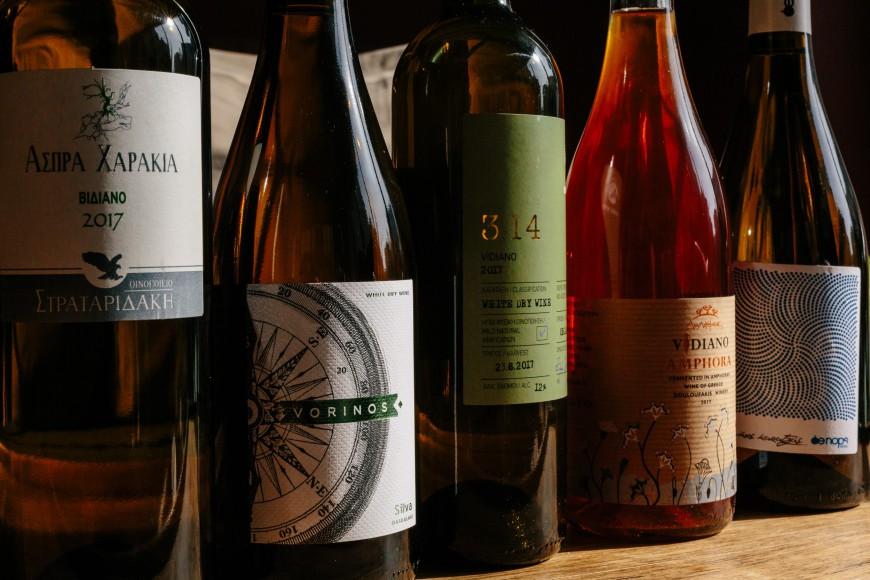 5 εξαιρετικά κρασιά της ποικιλίας Βιδιανό