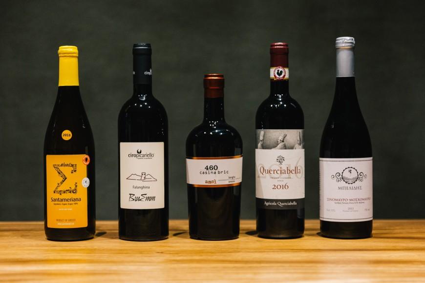 Νέες προτάσεις κρασιών (Ελλάδα & Ιταλία)