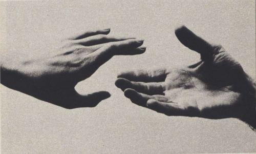 Δωσ' μου το χέρι σου…