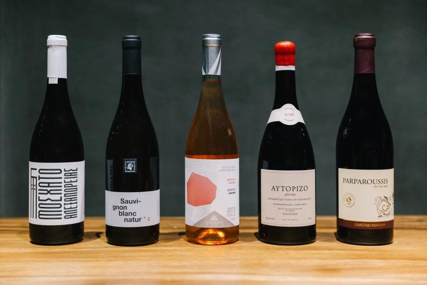 Τα κρασιά της καραντίνας
